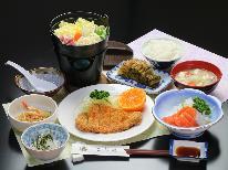 【スタンダード】自家製の野菜&お米を使った♪女将特製 手作り料理でお腹いっぱい。。1泊2食付【GoToトラベルキャンペーン割引対象】