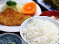 【リーズナブル】夕食を<日替わり定食>でご提供♪お財布にやさしい1泊2食付【GoToトラベルキャンペーン割引対象】