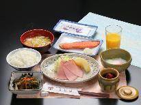 【朝食付】ほかほか ご飯&温かい お味噌汁♪しっかり食べて出発~野沢温泉 観光&13の外湯を楽しもう。【GoToトラベルキャンペーン割引対象】