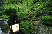 【GoToトラベル割引対象】年末年始を箱根で満喫!KURANJUのスタンダードツイン素泊まりプラン!