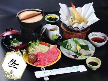 【ミニ会席】少食さん、女性にオススメ!【平日限定】