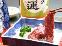 【GoToトラベルキャンペーン割引対象】【やまなしグリーン・ゾーン宿泊割】【2食付】グレードアップコース★富士山湧水仕込の『甲斐の開運』と