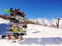 【直前割】◆1日リフト券付◆白馬五竜・hakuba47スキー場◇選べる定食♪《ゲレンデ徒歩7分》