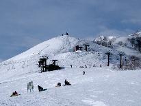 ★【冬季朝食付】お手軽にスキー満喫♪ ≪大人&子供レンタルスキー割引特典付!≫