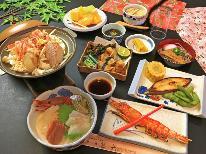 【GoToトラベル対象外】部屋からも海が一望( *´艸`)旬の魚会席料理プラン