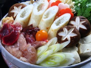 上州食材×秋田名物【きりたんぽ鍋】◆東北出身の主人と女将こだわりの郷土料理に舌鼓■1泊2食付