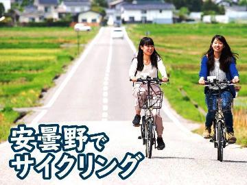 安曇野は自転車観光がおすすめ!【安曇野サイクリング巡りフォトラリー事前予約プラン】