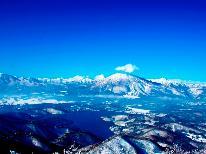 ◆枚数限定&お得な斑尾高原スキー場1日リフト券◆が付いた【朝食付きプラン】
