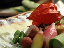 HP限定★ひとくちビール付【ヘルシー】野菜がたっぷり 美食ヘルシー創作懐石『小町』