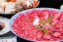 コンビニ券所有者限定プラン 今こそ滋賀を旅しよう!キャンペーン【近江牛すき焼き】肉の旨味をすき焼きで堪能♪