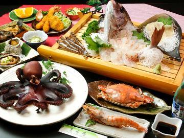 【日帰り◆夕食付き】鮮度抜群!まる甚の島料理を満喫♪