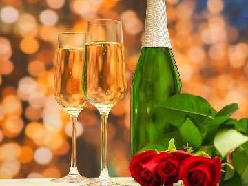 ◇記念日プラン【縁-en-】特典付き≪ブーケ&シャンパン≫