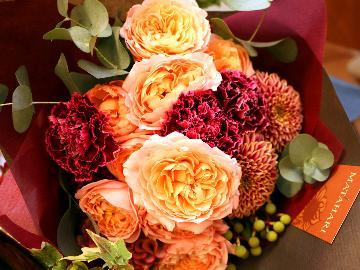 ◆特別記念日プラン【華-hana-】特典付き≪花束&シャンパン&ケーキ≫