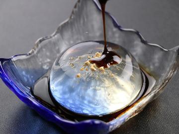 帰れマンデーで紹介!【松葉水晶】天然名水で作る絶品水菓子と季節の会席をご堪能ください《1泊2食》