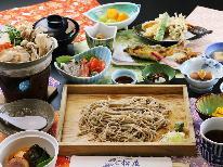 【人気No.1】山人料理+手打ち蕎麦コース♪