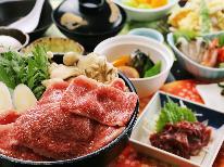【極上・すき焼きプラン】山形牛のすき焼き!