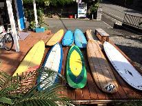 《HP限定価格》☆サーファー必見☆《2食付》ボードレンタル料が5000円OFF!種子島でサーフィンするなら美春荘へ♪