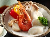 【直前割】◆スタンダード1泊2食付◆季節の味わい和洋折衷《ミモザ会席》ゲレンデ車で3分