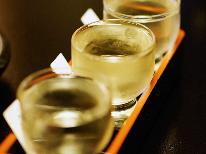 <GO TO トラベル割引対象>【50歳以上限定】 地酒3種飲み比べ★  鴨すき焼き or 鴨みそ鍋 をチョイス♪[個室食]