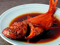 【お料理グレードUP】アワビがついて料金そのまま!《波-nami-》地物刺身盛・金目鯛煮付け