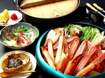 ≪GoToトラベル対象外≫【かにすきコース】香住といえば『香住蟹』☆彡リーズナブルで〆まで美味しい♪