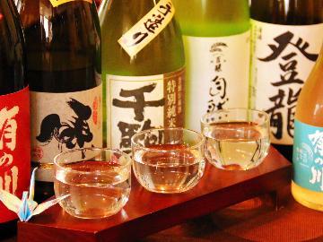会津の小原庄助さんリスペクト!!お酒大好き♪のんべぇ歓迎♪地酒飲み比べプラン