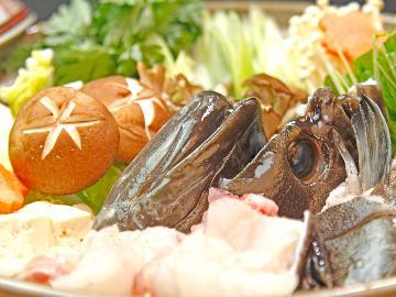 期間限定!幻の高級魚【クエ】を食す◇選べる調理法《会席もしくは鍋》◎2食付き