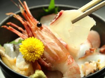 旬の新鮮な海鮮丼メニュー!ココにしかない旬の海の幸がたっぷり☆≪1泊2食≫