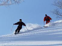《朝食付き》 【池の平温泉スキー場★1日リフト券付】グルメ&温泉&スキー満喫