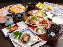 【イチオシプラン】地魚おいしい海の幸★贅沢なのにお得に!あわびの踊り焼付き