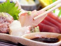 【直前割♪最大4000円OFF】地魚おいしい☆海の幸と天然温泉かけ流し★