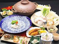 海鮮・福盛りどっちも☆欲張りフルコースプラン♪♪