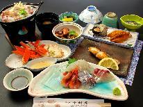 【地魚会席料理プラン】定置網で獲れる新鮮な地魚☆スタンダード