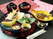 【期間限定】ビジネス利用やプチ湯治に◎癒しの湯を満喫♪[2食付・個室食・Wi-Fi完備]