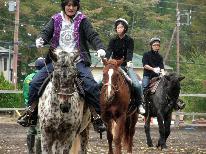 【クローバー牧場で乗馬!】レッスン付30分間の体験乗馬を体験しちゃおう♪素泊まり(朝食無料)☆