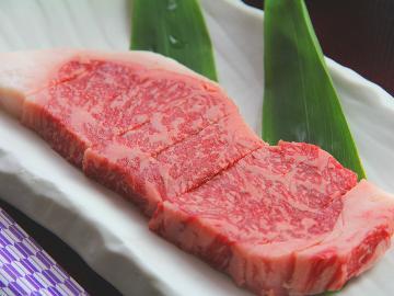 """<GoToトラベルキャンペーン割引対象>お肉好きには嬉しい国産黒毛和牛の""""サーロインステーキ""""&旬の一品で舌鼓♪"""