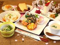 【1泊3食付★個室食確約】二宮荘特製ランチ付♪お食事は個室でプライベート空間満喫