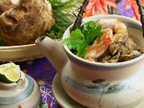 【秋の膳~土瓶蒸し~】松茸&牛すき焼き&のどぐろ◆食欲を満たす秋限定メニュー!限定特典付き♪