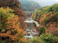 【秋旅】紅葉と食欲の秋♪南会津の紅葉と旬の田舎料理を堪能。真心と癒しとくつろぎを…[1泊2食]