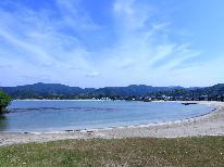 【素泊まり】お手軽高浜ステイ☆海辺のお宿おき田で心休まるシンプル旅♪【ビジネスにも】