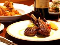 【本格イタリアンコース】ワインに合う料理が自慢♪