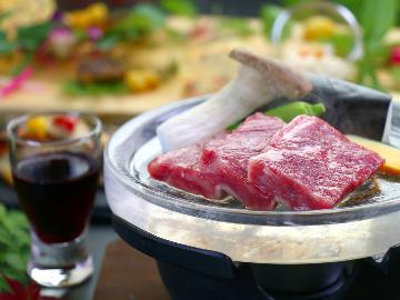 【グレードアップ】国産牛や旬の野菜をふんだんに使ったオリジナル創作料理(1泊2食付)