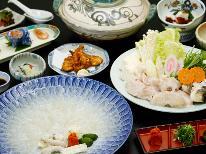 【冬味覚満喫☆贅沢プラン】ふぐコース+白子焼+アワビ踊り焼+伊勢海老焼き