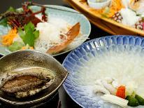 【冬味覚満喫☆贅沢プラン】ふぐコース+白子焼+アワビ踊り焼+伊勢海老お造り