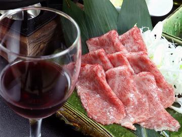 <福島県県民割プラス割引対象>A5クラスの黒毛和牛のすき焼き×地元産ワインのマリアージュ≪1泊2食≫