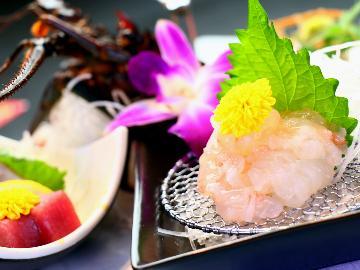 料理長の厳選食材が光る匠の逸品★豪華食材★伊勢海老プラン♪熊本の海の幸を召上れ♪♪