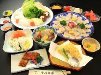 【夏限定】今が旬♪淡路島の新鮮べっぴんハモをフルコースで…★+゜