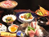 【ビジネス膳】日替わり御膳で味わう旬の味 ~館山駅まで車で10分~