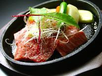 【能登牛ステーキ】一度は食べたい「幻のブランド牛」1泊2食付グレードアッププラン≪朝夕部屋食≫