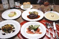 【直予約価格】【GOTOキャンペーン対象】 オーナー特製フレンチフルコース一泊二食プランの詳細へ